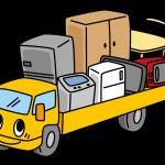 加東市の不用品・粗大ごみ回収、遺品整理サービス
